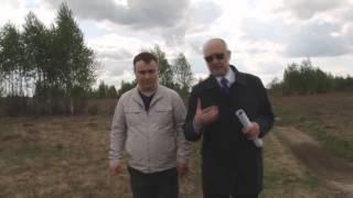 Конструктор технологии SKYWAY Анатолий Юницкий получил землю для СТРОИТЕЛЬСТВА(, 2015-05-18T20:24:36.000Z)