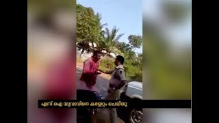 Mobile video captures police allegedly beating up Youth in Kannur