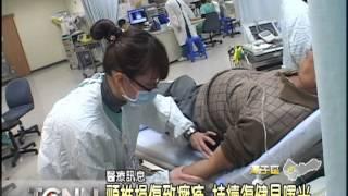 1010410大台中新聞-癱瘓病患靠復健能行走