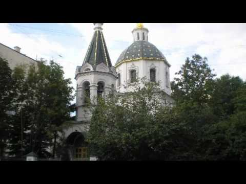 Top Rated hotels in Moscow Russia