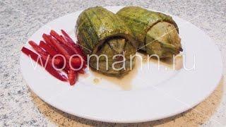 Фаршированные кабачки по турецки в духовке