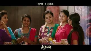 Sathriyan - Releasing on 9th June | Vikram Prabhu, Manjima | Yuvan Shankar Raja | S R Prabhakaran