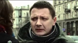Шеф 2 сезон  14 серия  Посредник   Детектив, криминал, драма  Российский сериал 2013г