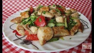 Лёгкий салат с курицей и овощами