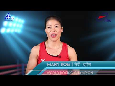 Modes of transmission of Hepatitis B & C : Mary Kom (Hindi Version)
