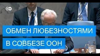 No сomment: Заседание Совета Безопасности ООН №7795