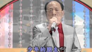 陳文生_青春的行船人