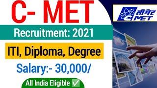 C MET Recruitment 2021| CMET Various Post Recruitment 2021| cmet vacancy 2021 form fillup| ITI Job