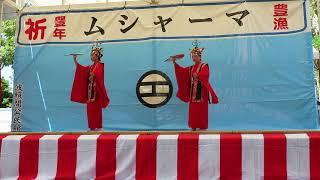 波照間島ムシャーマ2017 かぎやで風 東組