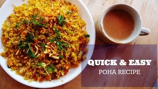 QUICK & EASY ONION POHA RECIPE | COOKED FLATTENED RICE RECIPE