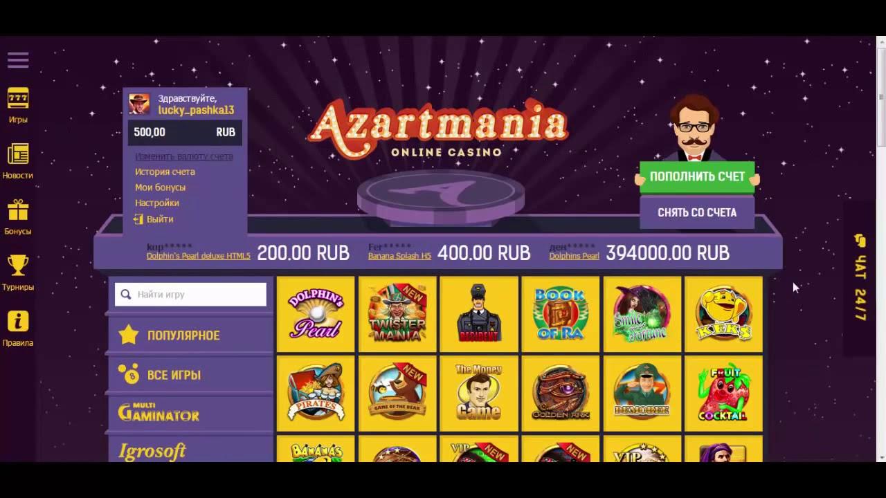 Сайт азартмания казино казино амазинг рп