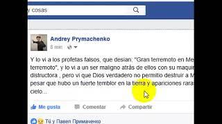 TERREMOTO EN MEXIO Y LA PROFECIA CUMPLIDA!