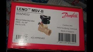 Балансировочный клапан  LENO™ MSV-B, Danfoss