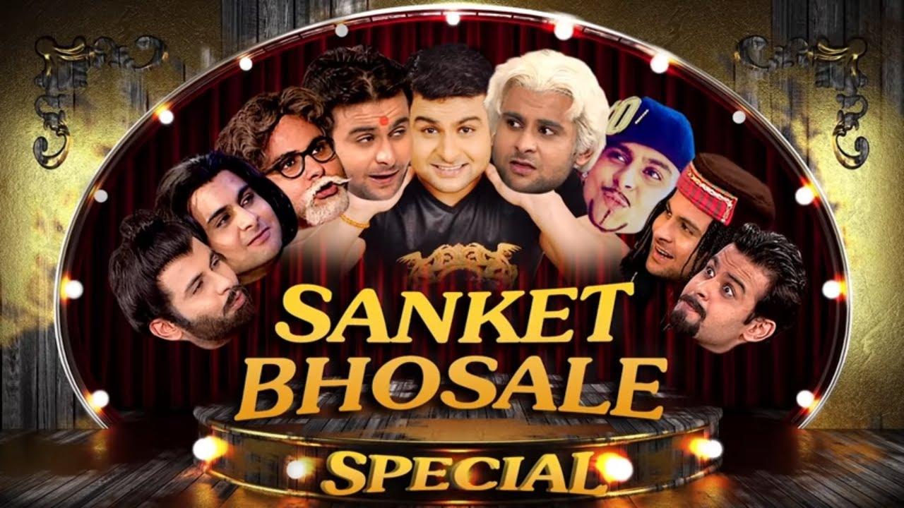 Dr Sanket Bhosale की Best  मिमिक्री Bollywood की सबसे बेहतरीन | Sugandha Mishra