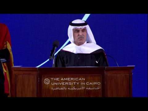 Spring 2017 Undergraduate Commencement Keynote Speech | Abdul Aziz Al Ghurair