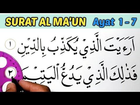 Kaligrafi Surat Al Maun Dan Artinya Youtube