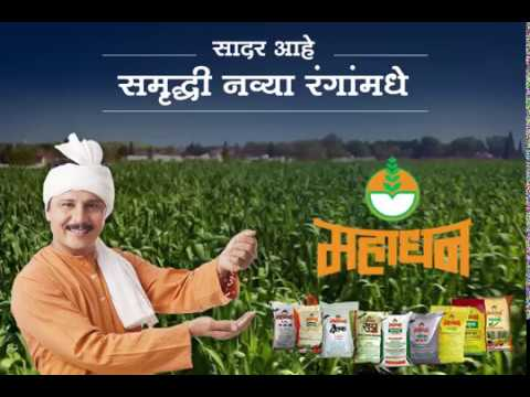 Mahadhan Fertilisers introduces new attractive packaging 2017