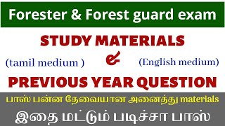 TNFUSRC - Forest exam complete study material // tamil & english // previous year question....