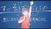 【Original PV 】Little love song/ MONGOL 800 (cover) by Amatsuki