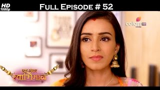 Ek Shringaar Swabhiman - 28th February 2017 - एक श्रृंगार स्वाभिमान - Full Episode (HD)