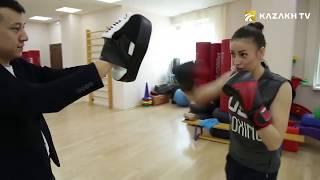 Интервью с чемпионкой Казахстана по боксу Зариной Цолоевой