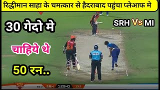 highlights; srh vs mi 56th ipl match | Sunrisers Hyderabad  won by 10 wkts