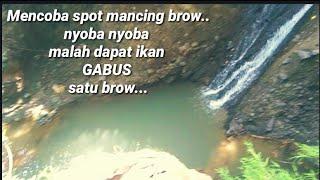 Nyoba nyoba mancing, Malah mendapat ikan gabus di sungai
