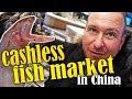 Walk thru a Modern Cashless Market in China