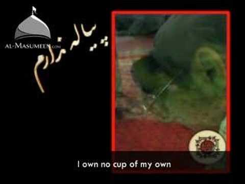 Hamid Alimi - My whole existence [ENG Sub]