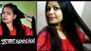 দুর্গা পূজা special hair spa at home    চুলের যত্নের রহস্য ফাঁস।। # Bengali Vlog