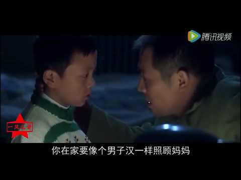 Jet Li Story