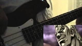 北斗の拳 ラオウ 愛をとりもどせ ベース Hokuto No Ken   Raoh Gaiden   Ai Wo Torimodose bass cover