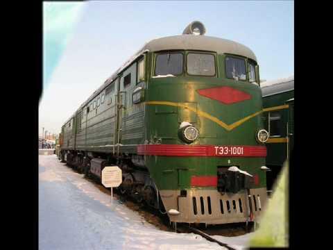 Орел Москва расписание поездов