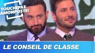 Le conseil de classe de Maxime Guény - Saison 2017 - 2018