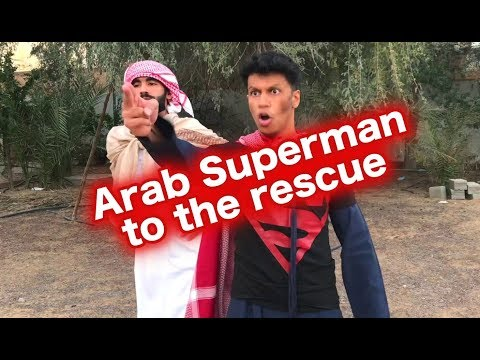 ARAB SUPERMAN TO THE RESCUE