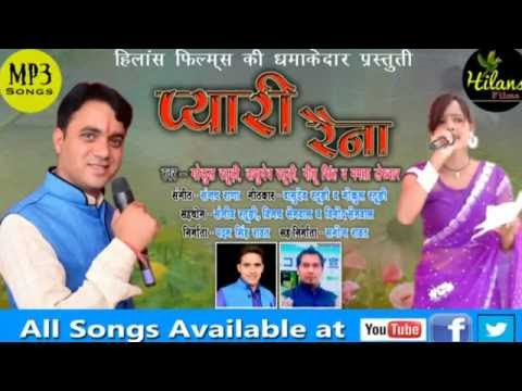 Pyari Raina | New Garhwali Audio Song | Gokul Ratudi & Neetu Singh | Hilans Films 2016