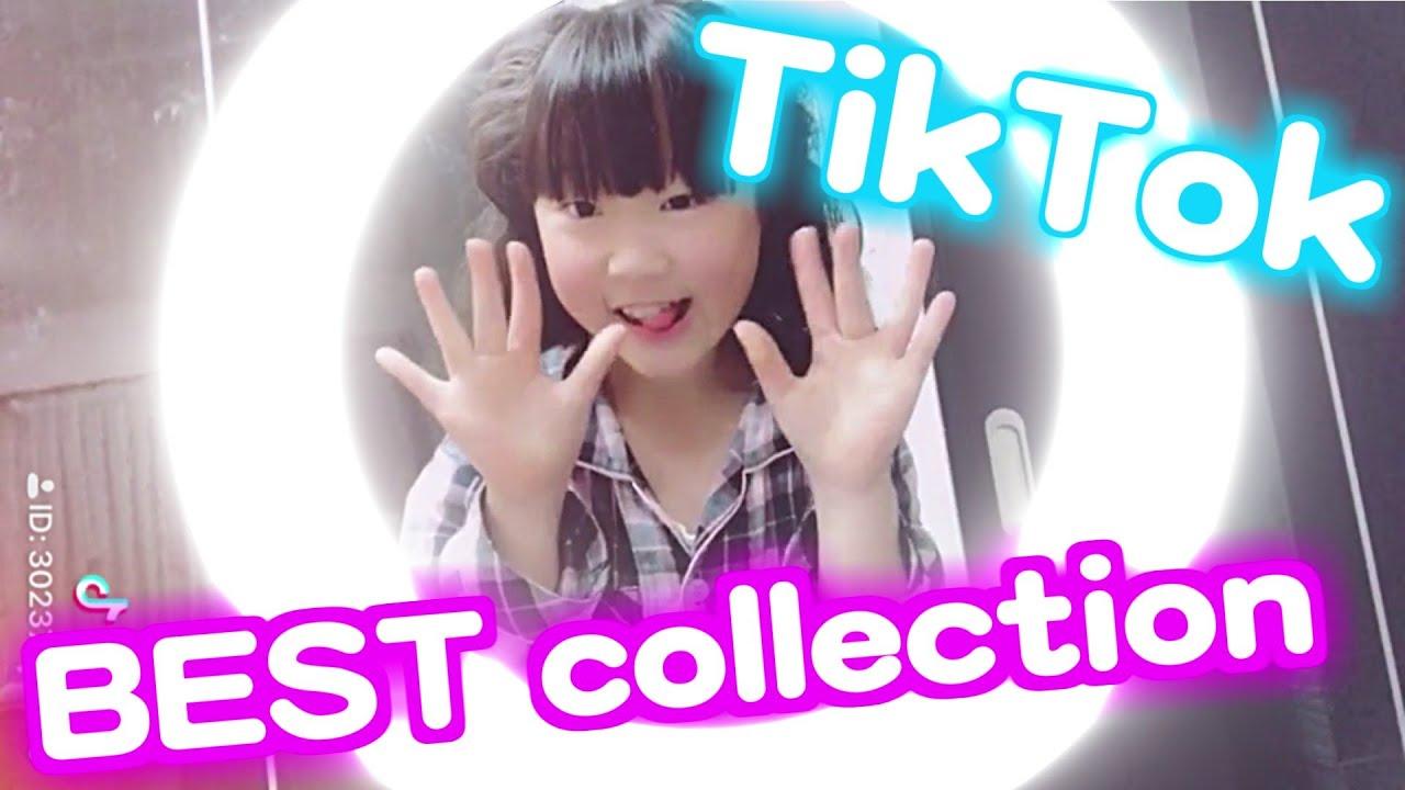 Tik Tok BEST collection @ shihorimi ティックトックで面白い話題の曲満載のベスト版(2019.05)【しほりみ研究室】