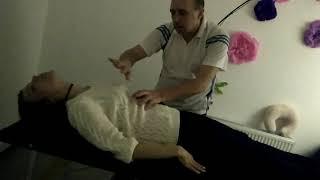 Энерго массаж 2