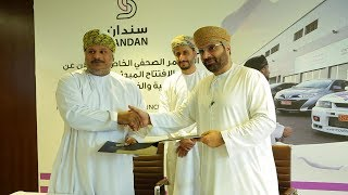 Oman's first industrial park,