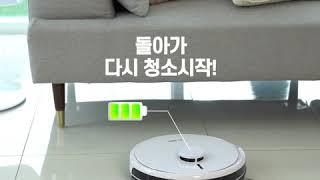 궁금해❗ 아이클레보 #4 로봇청소기 사용시간