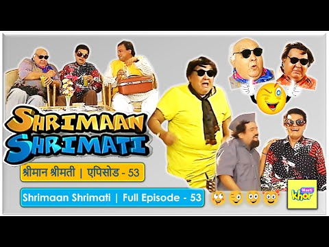 Image result for Shrimaan Shrimati