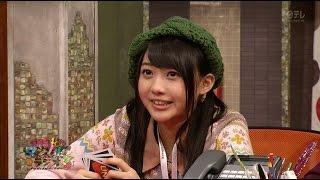 元SKE48木崎ゆりあちゃんが2014年のおみくじは 大吉を引いたようで...