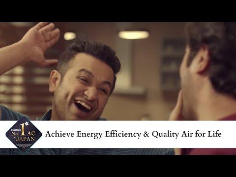 Achieve Energy Efficiency with Panasonic