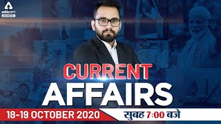18-19th October Current Affairs 2020 | Current Affairs Today | Daily Current Affairs 2020