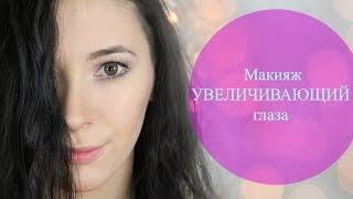 видео Уроки макияжа для карих глаз несколькими способами