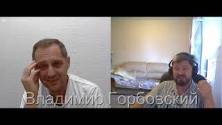 Горбовский против канала 'киевская русь'. Сразу видно кто есть кто.