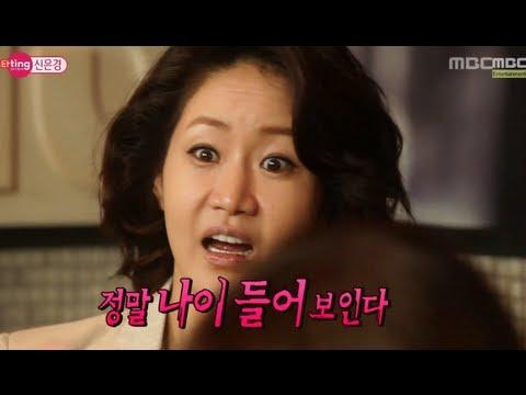 섹션TV 연예통신 - Section TV, Star ting, Shin Eun-kyung #05, 스타팅, 신은경 20130728