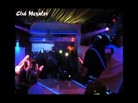 muzica club megalos