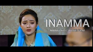 """INAMMA  WATCH FULL MOVIE """"OFFLINE"""" WITHOUT INTERNET FROM // MFDC APP //DOWNLOAD NOW"""