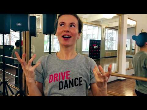Анастасия Россохина о Drive Dance